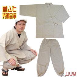 Surugajino Samueya Men's Kimono Samue  Work clothes big size