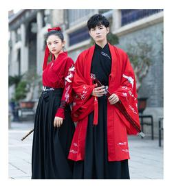 Womens Mens Unisex Chinese Traditional Oriental Style Hanfu